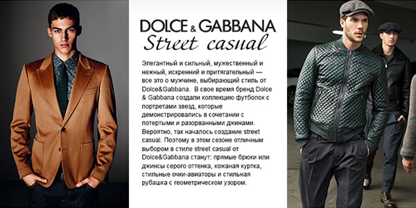 Dolce-and-Gabbana-Fall-Winter-2014-Men-Look-Book-Model-Images-031-e1423414430272-520x245.jpg